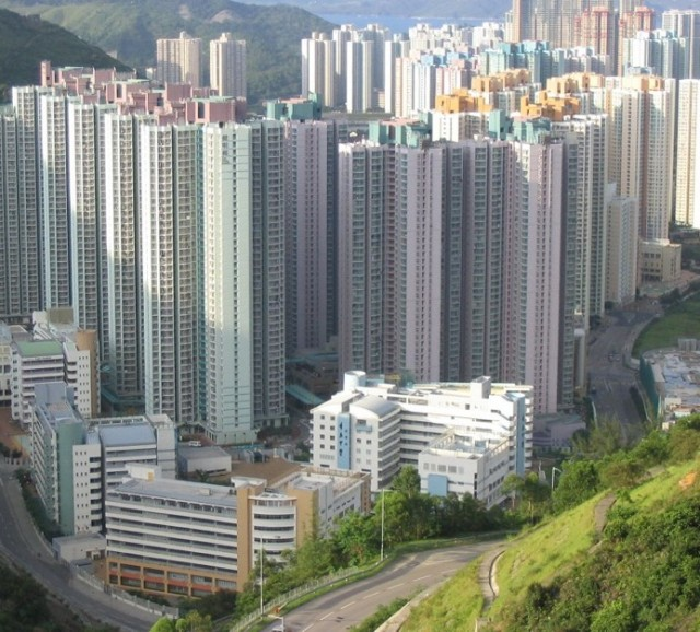 HK Public Housing